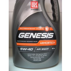 LUKOIL GENESIS Armortech 5w40 4 л